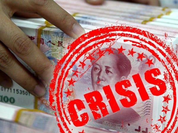 china dumping us treasuries